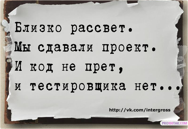 it1sink