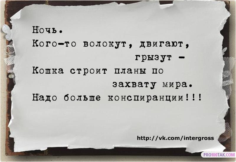 pro100tak-2_10_2015-10_47_38